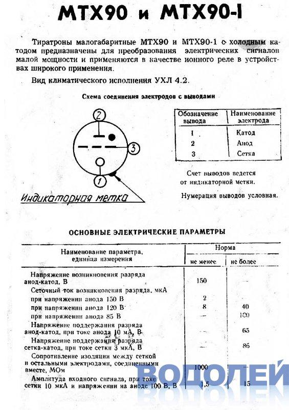 Схема усилителя мосчности кенwоод тс480